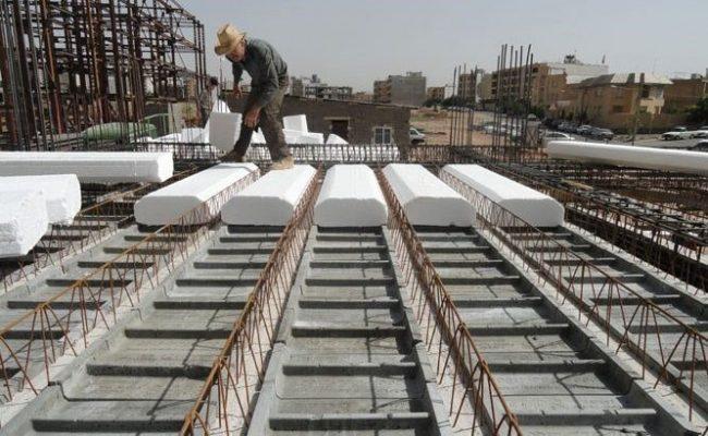 اجزای سقف تیرچه یونولیت